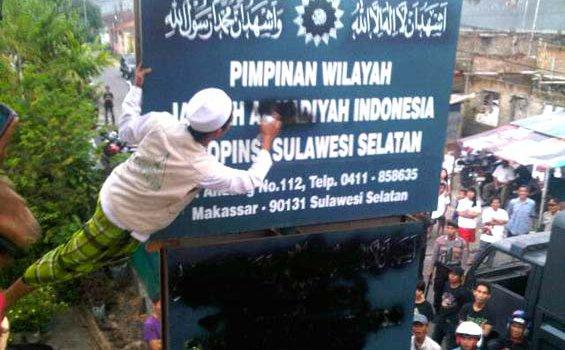 Penutupan Masjid Ahmadiyah
