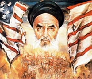 ayatollah_ruhollah_khomeini-425px-004