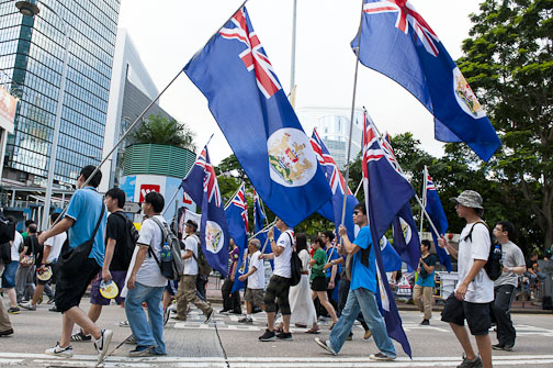 Image result for colonial flag hong kong demo